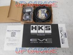 HKS EVC6-IR Twenty four
