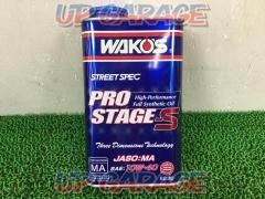 WAKO's PROSTAGE-S Part number E230