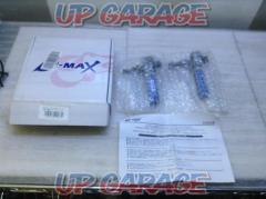 D-MAX Strengthening tie-rod end