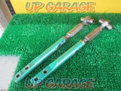 Unknown Manufacturer Pirro tension rod Sylvia S14 S15