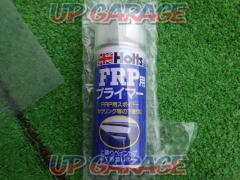 Holts Primers for FRP 180ml Part number MH007