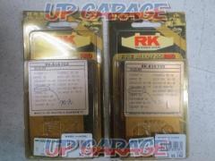 RK Brake pad RK-818 FA5 2 pieces T05051