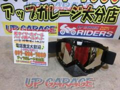 Unknown Manufacturer Mirror lens goggles