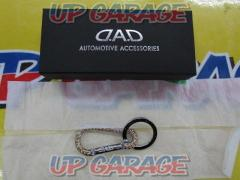 GARSON DAD Carabiner key ring Silver GGT01-417