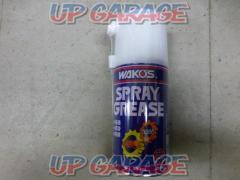 WAKO'S Spray grease