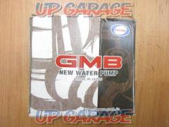 GMB GWS-28A Water pump For Suzuki vehicles