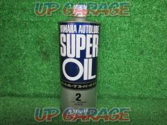 YAMAHA AUTOLUBE SUPER OIL (Autolube Super Oil)