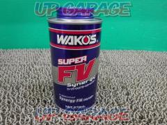 WAKOS Super fore-vehicle / synergy