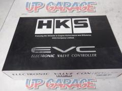 HKS (etch KS) EVC4 BlackLimited