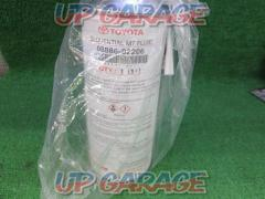 TOYOTA SEQUENTIAL MT FLUID (08886-02206) Sequential MT fluid L