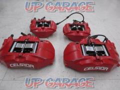 UCF30 Celsior genuine caliper Set before and after