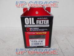 Kijima oil filter W650 etc.
