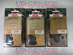 RK (Aruke) FINE ALLOY 55PAD Brake pads front and rear set ZRX400 / Ⅱ