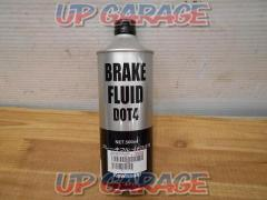 KAWASAKI (Kawasaki) Genuine brake oil (500ml) DOT4