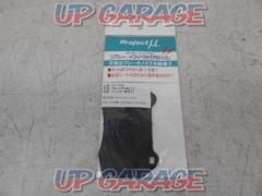 Project μ Brake pad shim PS-F206