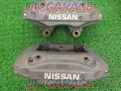 Nissan genuine Skyline How about a genuine ER34 front caliper diversion base?