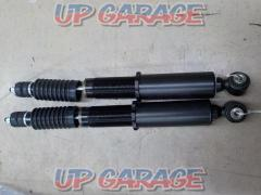 Unknown Manufacturer Full tap type rear shock