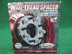 KICS Wide tread spacer