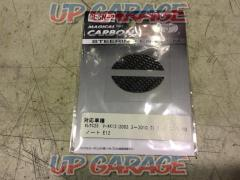 HASEPRO MAGICAL PAT CARBON S Steering emblem