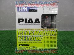 PIAA Plasma ion yellow H11
