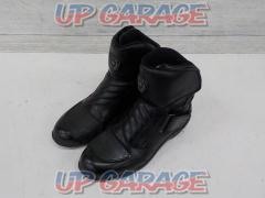 3515 Leather boots 25cm