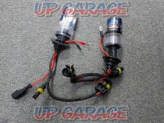 Unknown Manufacturer HID valve