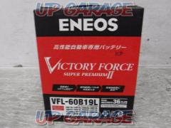 ENEOS VICTORY FORCE SUPER PREMIUM ¥3,790(税抜)