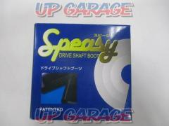 Speasy BAC-TG16R