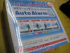 CAR-MATE SQ8000A AutoArarmα General-purpose security