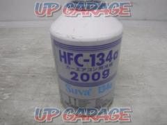 Mitsui DuPont Fluorochemicals HFC-134α Car air-conditioning refrigerant 200g Suva 134α