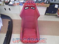 BRIDE PROS Leather Bucket seat