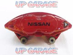 Nissan genuine V37 Skyline front Brake facing 4POT caliper + Rotor Front left side only