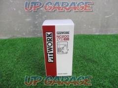 PITWORK NC200 Air conditioning lubricant