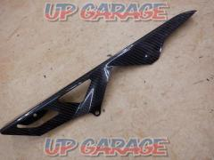 MAGICAL RACING Chain guard The twill carbon 001-GSR117-630A GSX-R1000('09-)(K9-)('17-)(L7-)