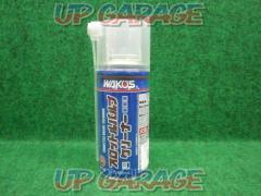 WAKO'S (Wakozu) TV-C Throttle valve cleaner A110 With long nozzle