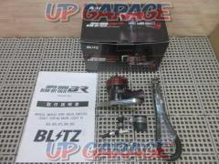 RX2008-614 BLITZ SUPER SOUND BLOW OFF VALVE BR リリース(ファンネル)タイプ