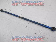 Unknown Manufacturer Adjustable lateral rod
