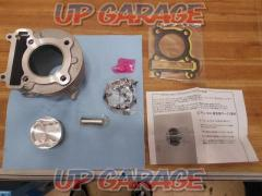 ADVANCE.Pro 153cc bore up kit Signas X
