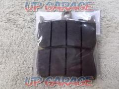 Brake pad Fine alloy 55 RK Part number RK-835FA5
