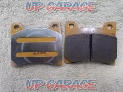 Front brake pad Fine alloy 55 RK Item No.RK-870 FA5