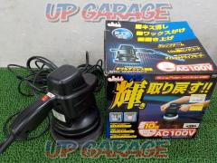 Professional staff Electric polisher
