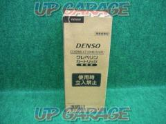 DENSO Kleberin for vehicles Set of 10 dedicated cartridges CLVDNX-CT (044810-041)
