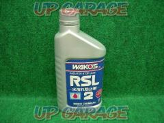 WAKO'S RSL-2 Radiator stop leak Water leak preventive agent for large vehicles 280ml R112