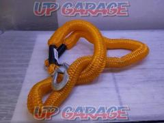 Unknown Manufacturer Tow rope