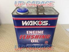 WAKO'S ENGINE FLUSHING OIL E355