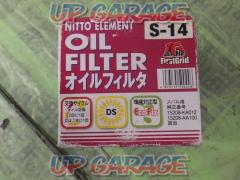NITTO ELEMENT Oil filter S-14 \\ 200-