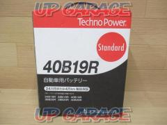 日立化成 TechnoPower Standard 40B19R
