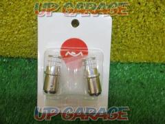 Beans electricity LED turn signal valve S25 double Pin angle 180 ° stepped Two one set