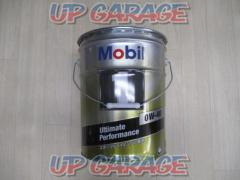 Mobil Mobil 1 engine oil 20L cans