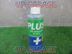PLUS 91-ECO Oil sealant